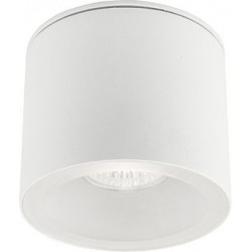 Hexa White 9564 Lampa Zewnętrzna Nowodvorski Lighting